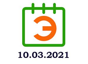 10032021 ecology calendar