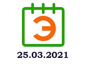 ecology calendar 20210325