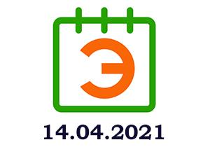 20210414 ecology calendar