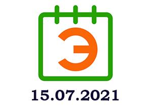 20210715 ecology calendar