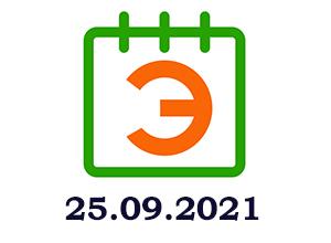20210925 ecology calendar