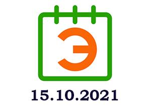 20211015 calendar ecology